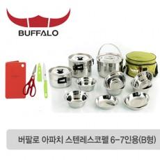 버팔로 아파치 스텐레스코펠 6-7인용(B형)