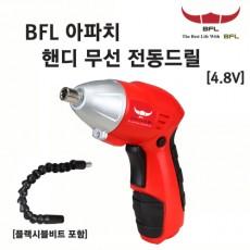BFL  핸디무선 전동드릴세트 / 4.8V