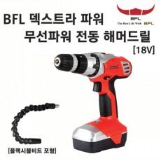 BFL  파워 무선 전동 해머드릴세트 / 18V